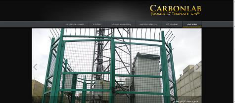 قالب شرکتی carbonlab جوملا2.5